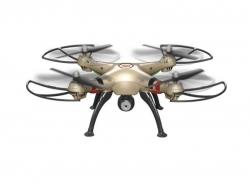 SYMA X8HC NANO QUADCOPTER/ DRONE (ARANY) - 2,4 Ghz 4 CSATORNA (MAK13732)