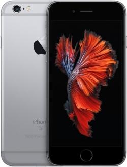 Apple Iphone 6S 64GB Asztroszürke Okostelefon (MKQN2)