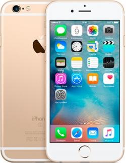 Apple Iphone 6S 32GB Arany Okostelefon (MN112)