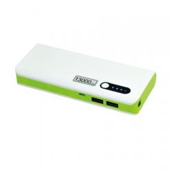 Vakoss Powerbank 13000mAh (zöld) (MY2590WE)
