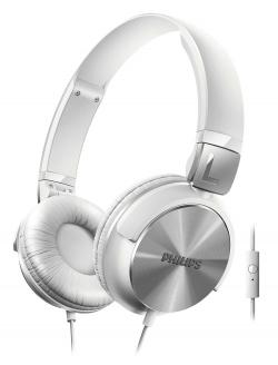 Philips SHL3165 fehér-ezüst mikrofonos fejhallgató (SHL3165WT)