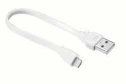 Trust 20346 20cm fehér lightning hálózati kábel