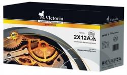 VICTORIA 12A Q2612A Lézertoner LaserJet 1010, 1012, 1015  fekete toner 2*4K utángyátott (TOHP2612HVEC)