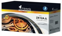 VICTORIA 12A Q2612A LaserJet 1010, 1015, 1018 fekete toner 2*2K utángyátott (TOHP2612VEC)